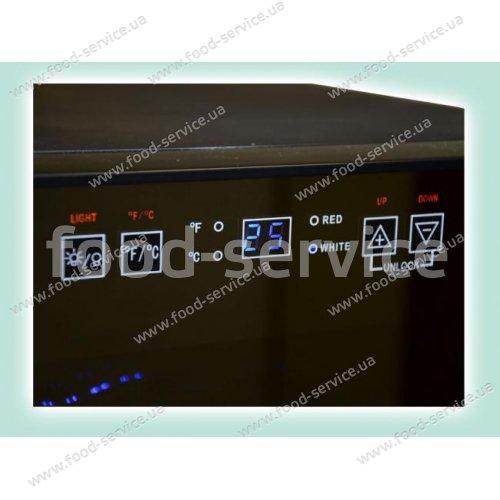 Барный холодильник Hilton RF-6801