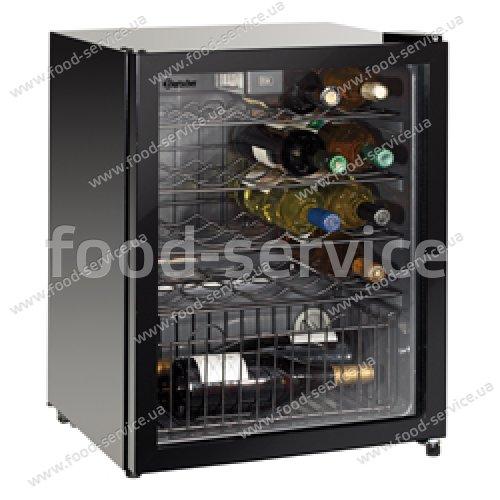 Барный холодильник винный Bartscher 88л