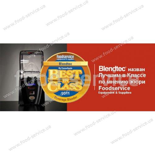 Блендер профессиональный BlendTec SMOOTHER (Q-Series)