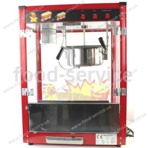 Аппарат для приготовления попкорна Popcorn Machine ET