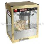 Аппарат для приготовления попкорна РМ-803В