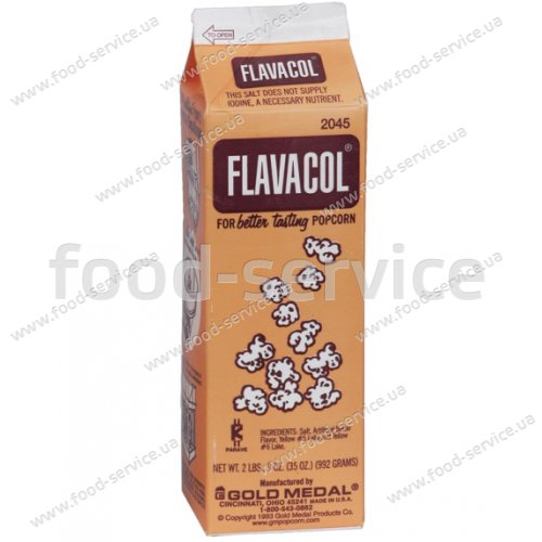 Соль для попкорна Flavacol