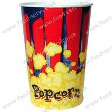 Стаканы для попкорна INTERPAPER V24 (100шт)