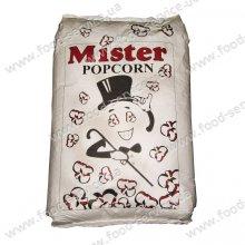 Зерно для приготовления попкорна Mister Popcorn
