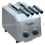 Тостер вертикальный HENDI 261163