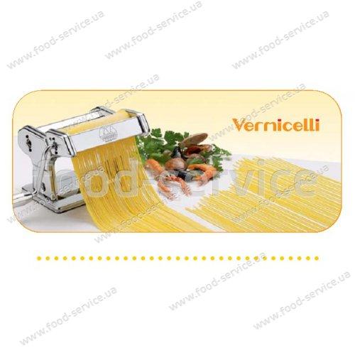 Насадка для макаронных изделий Marcato Vermicelli
