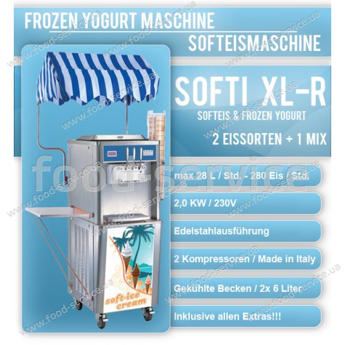 Фризер для мягкого мороженого SOFTIE XL-R 2.0