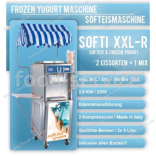 Фризер для мягкого мороженого SOFTIE XXL-R 2.6