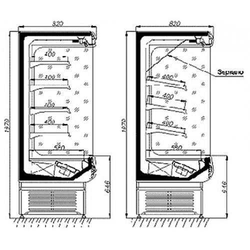 Холодильная витрина Ариада Виолетта ВС-15-130/Ф (для фруктов)