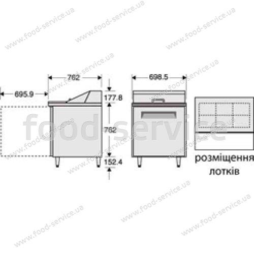Холодильный стол  FSU-200R, Daewoo