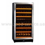 Винный холодильник SYBO-230