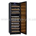 Винный холодильник SYBO-405