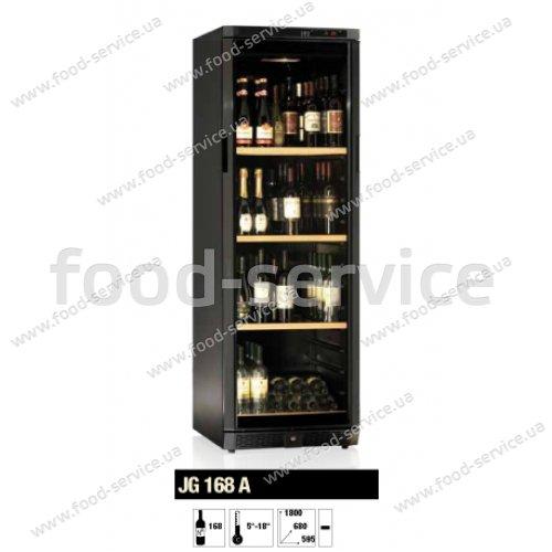 Холодильник винный JG168 A CF