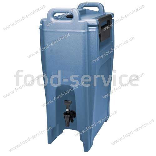 Термоконтейнер для горячих и холодных напитков Cambro UC500 на 20л