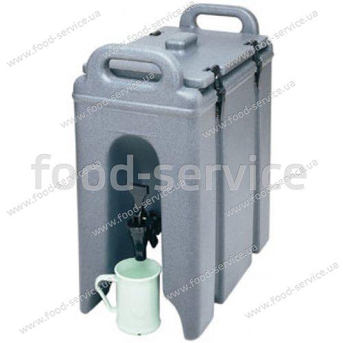 Термоконтейнер для горячих и холодных напитков Cambro 250LCD на 10л