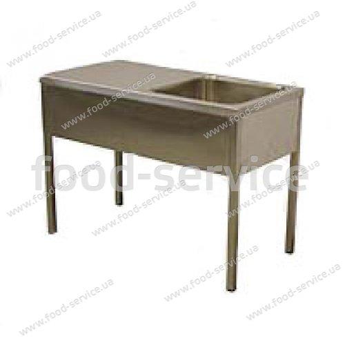 Стол с ванной моечной от 1000х500мм