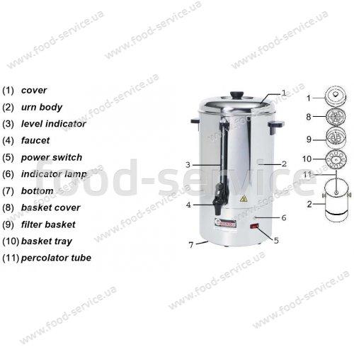 Кипятильник-кофеварка с двойной стенкой Hendi 10л. Арт.211205