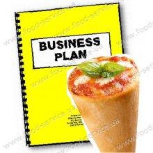 Бизнес план по продаже конопиццы