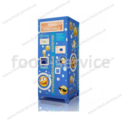 Автомат для продажи и приготовления напитков Микс-6