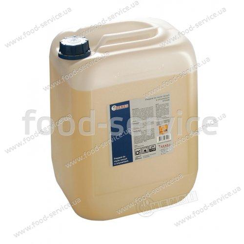 Средство для мытья посуды Hendi 20л. 975046
