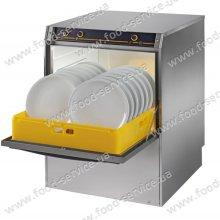 Машина посудомоечная Silanos N700