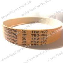 Ремень TB-2-400 для слайсера серий ES 300