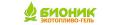 Бионик, Украина