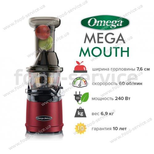 Шнековая соковыжималка Omega Juicer MMV-702R (red)