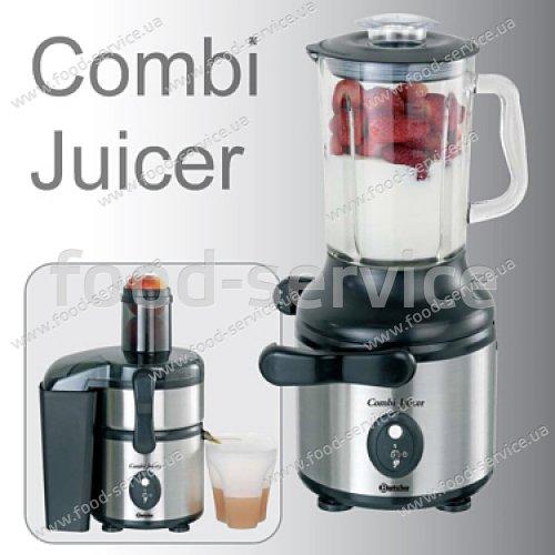 Соковыжималка-блендер для твердых овощей и фруктов Combi Juicer 150139