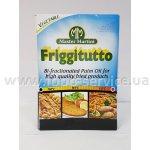 Фритюрный жир для жарки Friggitutto 20 кг