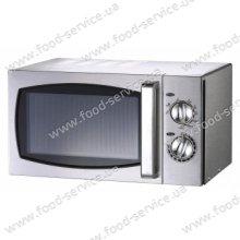 Микроволновая печь с грилем HENDI 281307