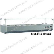 Холодильная витрина-надставка BOLARUS NSCH-2 INOX
