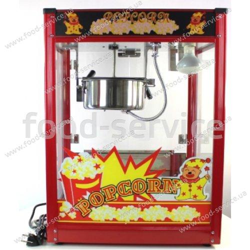 Аппарат для приготовления попкорна Popcorn Machine ET Tow pots
