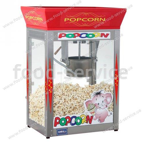 Аппарат для приготовления попкорна АПК-П-150К