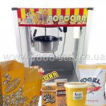 Стартовый набор для попкорна Эконом
