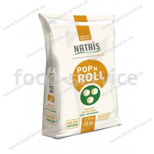 Зерно для попкорна POPCORN MONSIEUR POPN ROLL (ШАРИК)