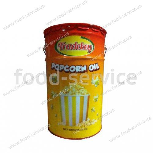 Масло кокосовое для попкорна с бетакаротином TRADEKEY