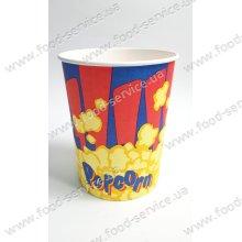 Стаканы для попкорна V32 CE (55шт)