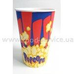 Стаканы для попкорна V46 CE (100шт)