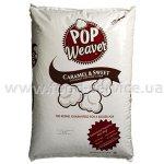 Зерно для приготовления попкорна Weaver Caramel