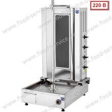Аппарат для шаурмы Remta MA03 стеклокерамика с приводом снизу 220В