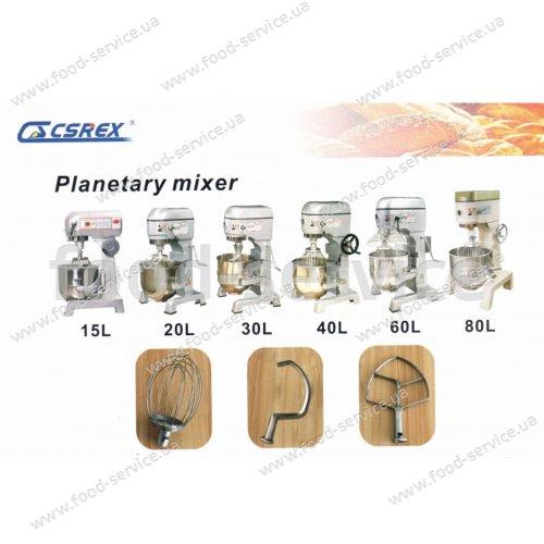 Планетарный миксер CSREX CS-P20L