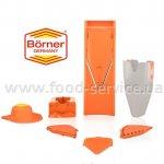 Овощерезка Borner Optima profi set оранжевая