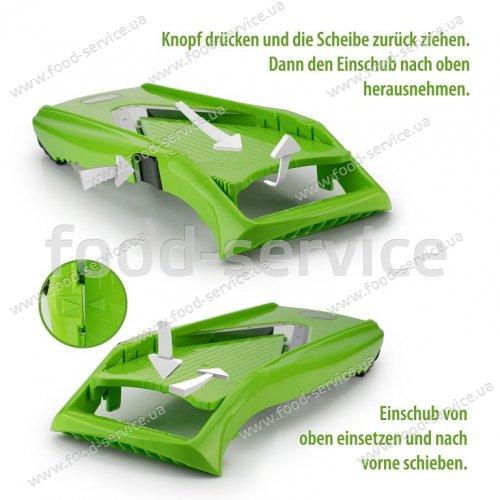 Овощерезка Borner Prima зеленая с боксом для вставок и судком