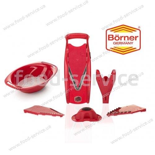Овощерезка Borner Prima темно-красная с боксом для вставок и судком