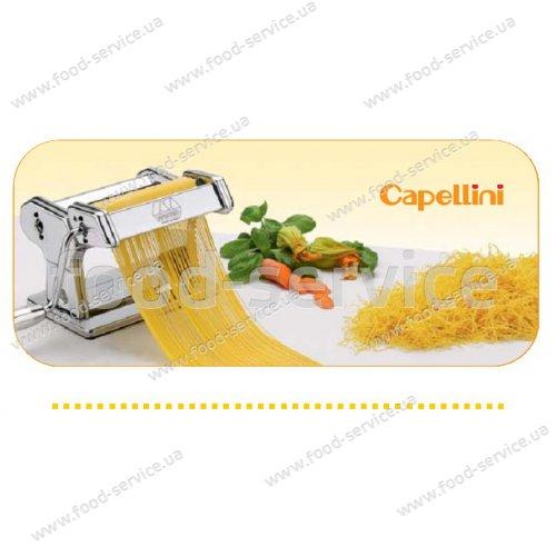 Насадка для макаронных изделий Marcato Capellini