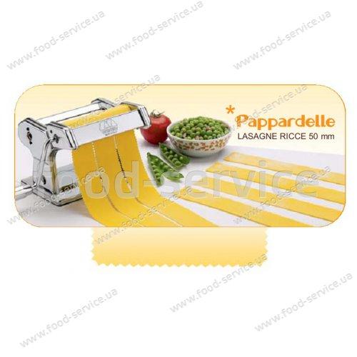 Насадка для макаронных изделий Marcato Pappardelle