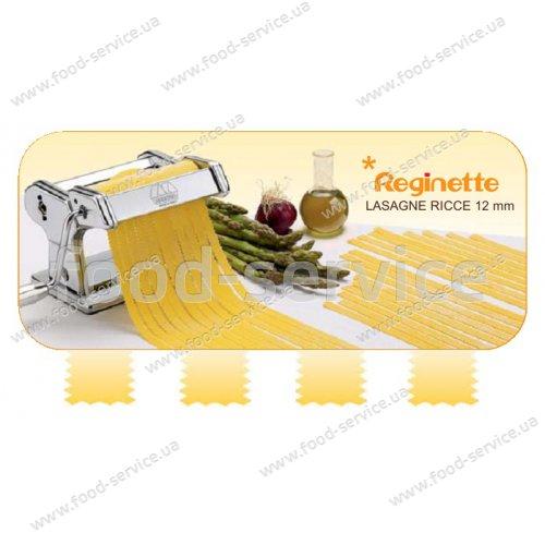 Насадка для макаронных изделий Marcato Reginette