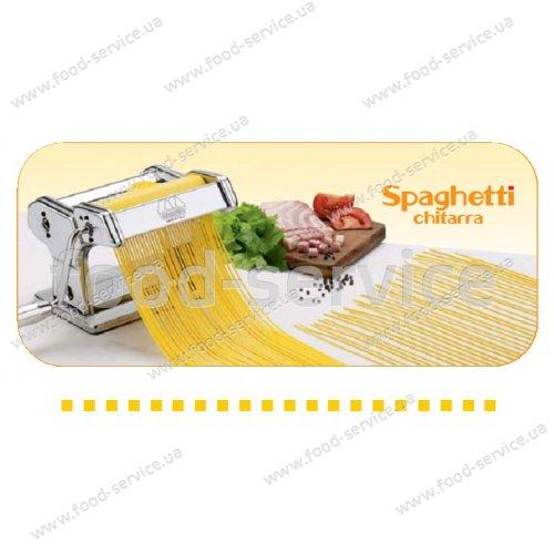 Насадка для макаронных изделий Marcato Spaghetti Chitarra