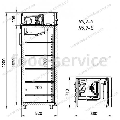 Холодильный шкаф ARKTO R 0.7 S